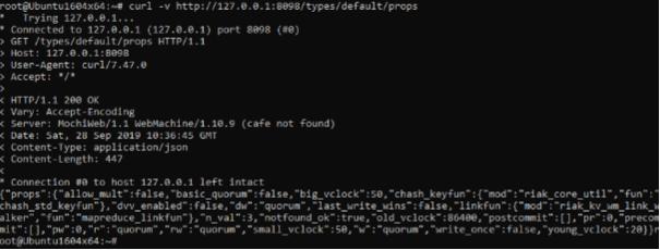 Установка Riak KV на Ubuntu 16.04 и Debian 8 завершена