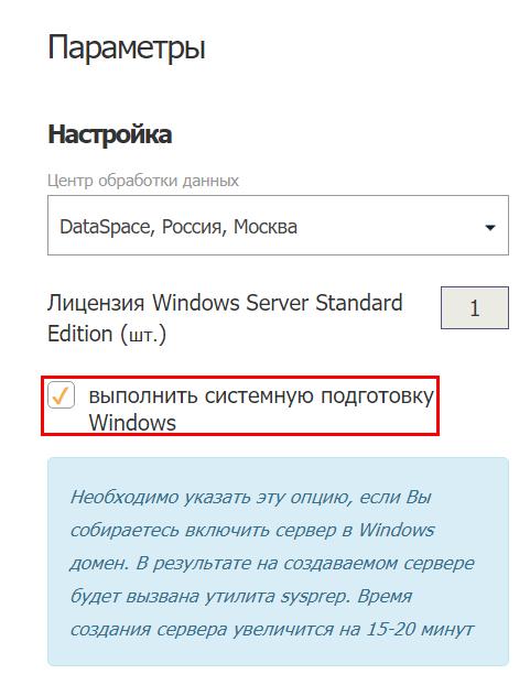регистрация доменами f
